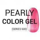 Color Gels 601 - 633 (Pearly)